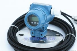 TRD600系列投入式液位变送器