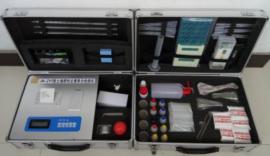 土壤元素分析仪SYS-ZYF