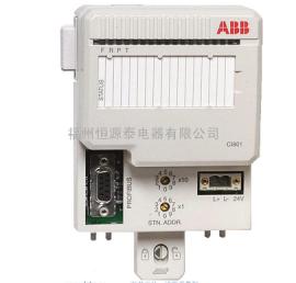PM902F ABB模块,DCS主控制模块