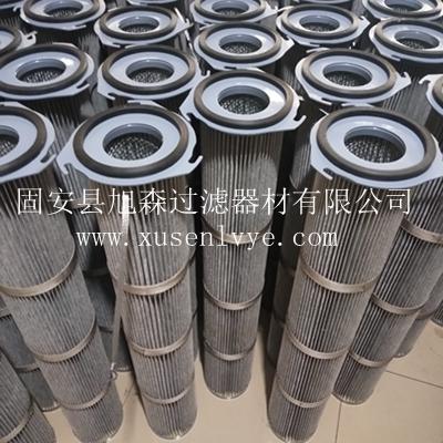 不锈钢除尘滤芯/不锈钢PET无纺布过滤面粉滤筒/高效除尘滤芯厂家