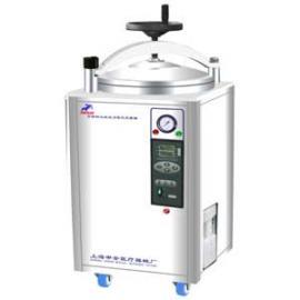 申安LDZX-50KBS立式高压蒸汽灭菌器/高压灭菌锅
