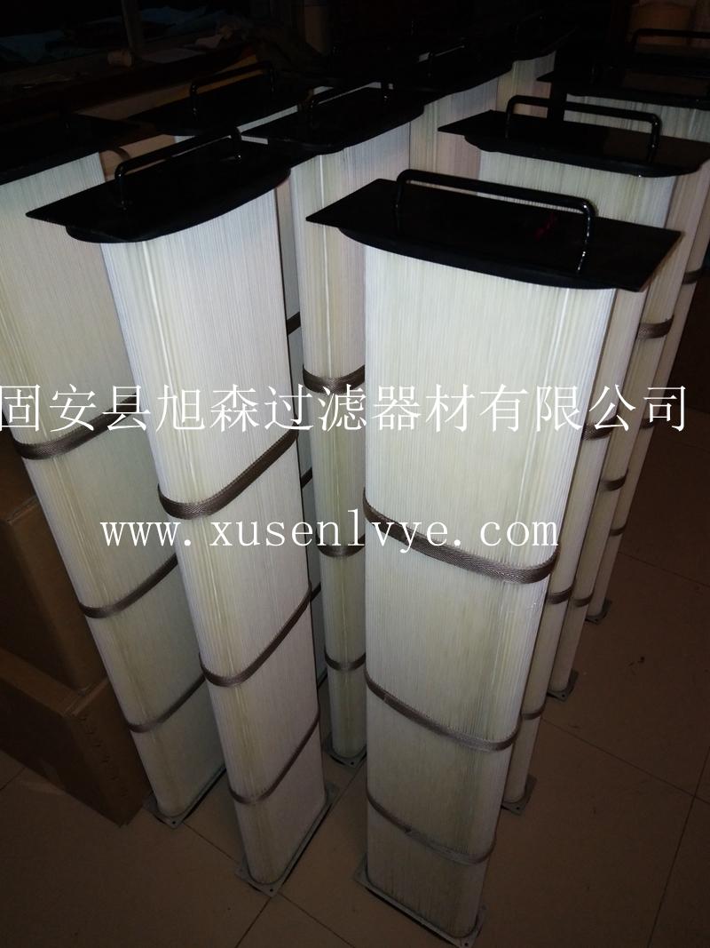 旭森供应PTFE覆膜烟尘高效过滤滤芯/异型扁除尘滤芯/可订制