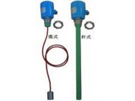 厂家直供YW-J-2两线制液位变送器