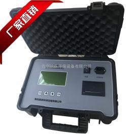 凯跃KY-7020型便携直读式油烟检测仪