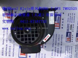 优势销售karlklein风扇风机鼓风机,-赫尔纳贸易有限公司