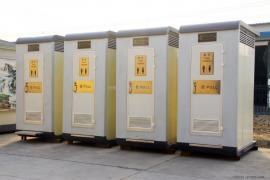 城市公园广场智能泡沫封堵型移动环保厕所-图3