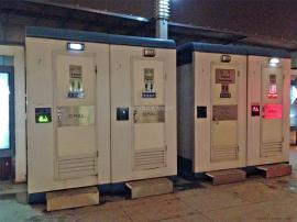 城市公园广场智能泡沫封堵型移动环保厕所-图4