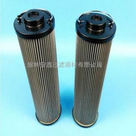 高压贺德克不锈钢滤芯0330D100W/HC/-V