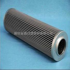 不锈钢骨架贺德克滤芯0280D025W/HC/-V