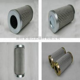 0280D050W/HC/-V不锈钢折叠滤芯