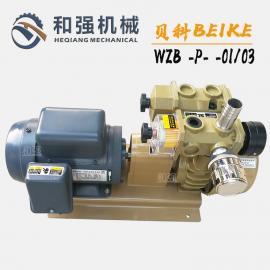 出售BEIKE贝科气泵WZB15-P-VB-01 旋片式无油真空泵 真空吸盘泵