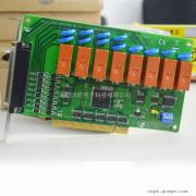 ADVANTECH研华PCI-1761 采集板卡