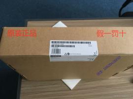 6AV6648-0CC11-3AX0西门子触摸屏SMART 700 IE V3,7 英寸宽屏
