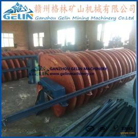 螺旋溜槽 螺旋选矿机 洗金洗煤螺旋溜槽 1500选金设备