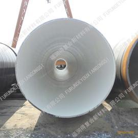 厂家直供 防腐螺旋管Q235 大口径防腐螺旋焊管 螺旋钢管标准