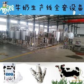 小型巴氏奶生产线-巴氏牛奶生产线价格