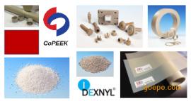 德国进口DEXNYL PEEK原料、型材、半成品