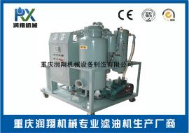 透平油在线真空滤油机 汽轮机透平油脱水脱酸滤油机