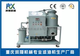 透平油滤油机,透平油过滤再利用真空滤油机