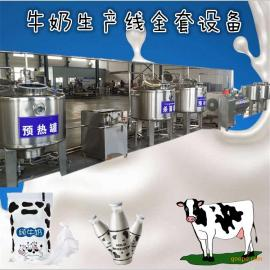 巴氏奶生产设备_小型鲜奶巴氏杀菌机