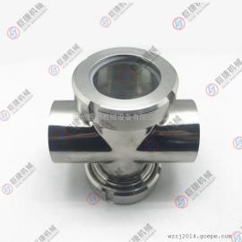 焊接管道视镜 四通管道视镜 卫生级四通视镜