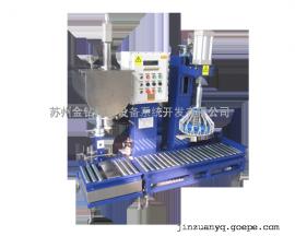食用油、香精用ADF-30T1半自动型储槽式液体定量灌装秤