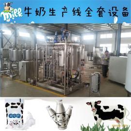 巴氏鲜奶设备|全自动巴氏奶生产线|全套巴氏牛奶生产线厂家直销