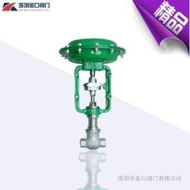 ZJHY小口径气动流量调节阀 螺纹气动调节阀 薄膜式气动调节阀