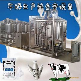 巴氏奶流水线-牛奶巴氏杀菌设备-大型鲜奶吧牛奶巴氏杀菌机