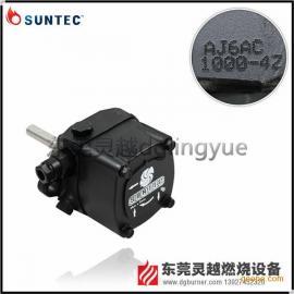 AJ6AC1000 |法国 SUNTEC/桑泰克油泵 燃烧器专用