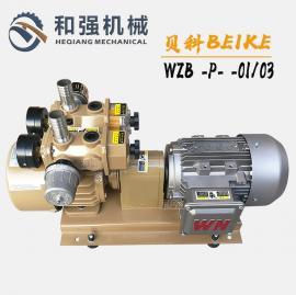 包销BEIKE贝科无油旋片泵WZB25-P-VB-03干式帮浦 折纸机用帮浦