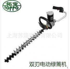 拓宝TP650SE电动修剪机 双刀绿篱机 拓宝TP650采茶机 汽油绿篱机