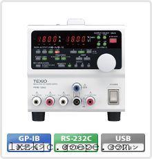 TEXIO/德士多路输出直流稳压电源PW24-1.5AQ