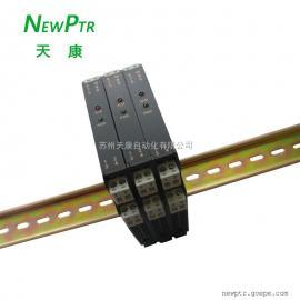 NPPD-C111D超薄电流变送器一进二出4-20MA配电器