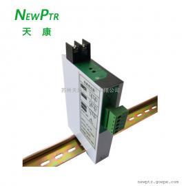 BS41交流电流变送器0-5A电量变送器4-20MA输出