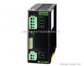 MURR穆尔智能电流分配器模块MICO+/Mico Pro