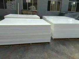 PP板生产厂家,白色PP板各种规格厚度可裁切