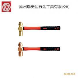 瑞安达防爆工具防爆纤维柄圆头锤