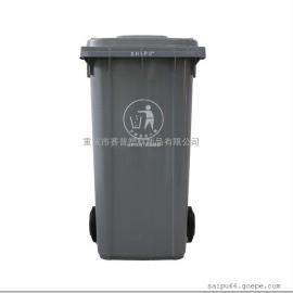 市政分类垃圾桶,240升环卫塑料垃圾桶