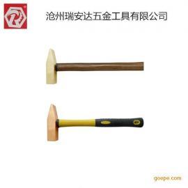 瑞安达防爆工具防爆纤维柄机械锤