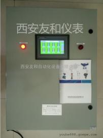 石油化工专用防爆液位控制箱,友和仪表厂家供应价格