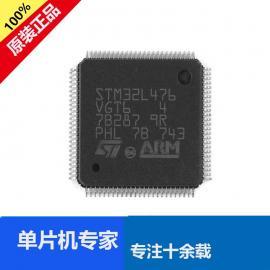STM32L476VGT6单片机 LQFP-100 低功耗ARM芯片 MUC微控制单元
