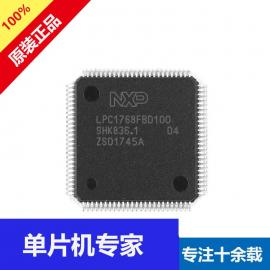 LPC1768FBD100 单片机芯片 LQFP-100 32位微控制器 ARM芯片NXP