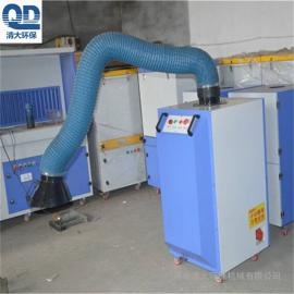 焊烟净化器 移动焊烟净化器 双臂焊烟净化器清大环保