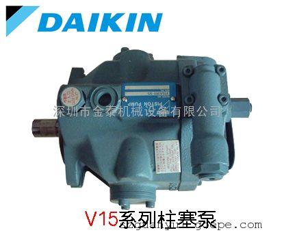 提供日本大金 DAIKIN柱塞泵 V15A-IRx-95 ,噪音低,�勖��L