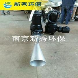 QSB1.5潜水射流式曝气机作用