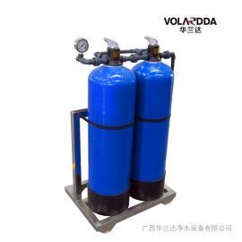 华兰达净水设备厂家长期承接自来水净化工程 井水净化过滤器