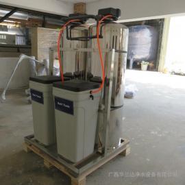 酒店自来钙镁离子超标 华兰达软化水设备 保证彻底解决 价格合理