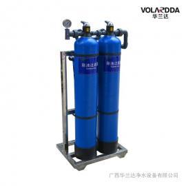 华兰达供应0.5T/H井水除铁锰过滤器 解决井水抽上来发黄问题