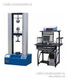 标记原子全能研究机,标记原子拉力研究机